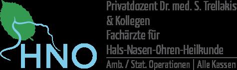 HNO Praxis in Duisburg | Sokratis Trellakis